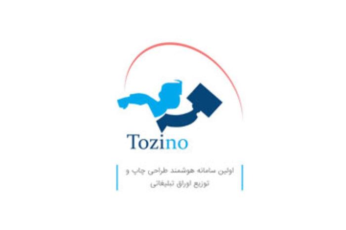 tozino mobile application
